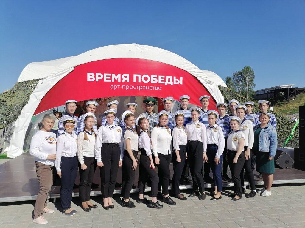 19 мая, в День детских общественных объединений, на набережной состоялся городской смотр-конкурс строя и песни